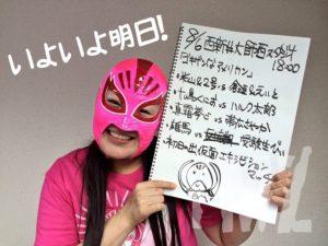 20150804_Nishiarai